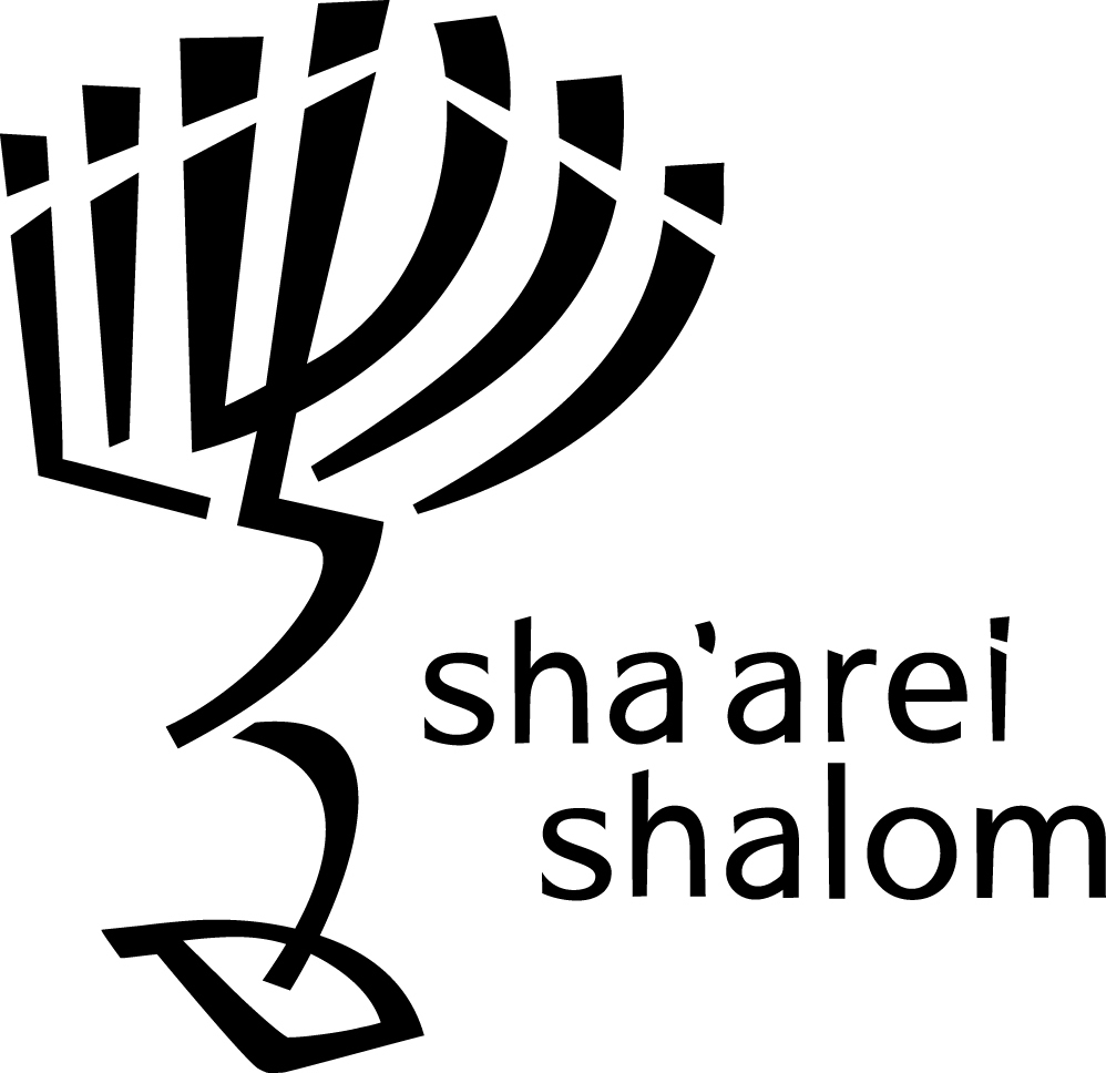 logo for Congregation Sha'arei Shalom