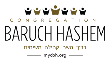 logo for Congregation Baruch HaShem
