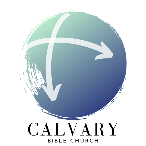 logo for Calvary Bible EFC